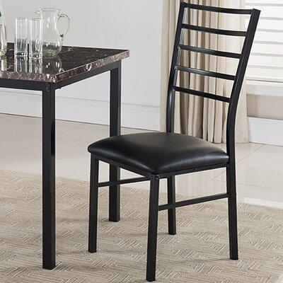 Kandi Side Chair