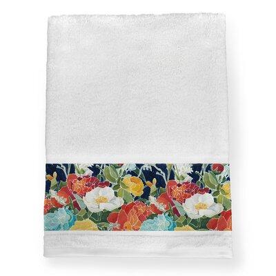 Cardone Midnight 100% Cotton Bath Towel