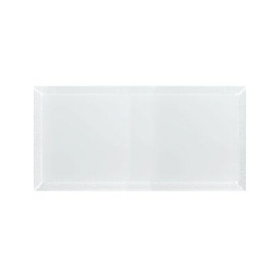 """Frosted Elegance 8"""" x 16"""" Glass Field Tile in Matte Gray"""