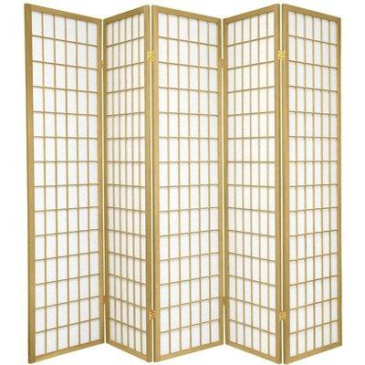 Leiva Room Divider Color: Gold, Number of Panels: 5