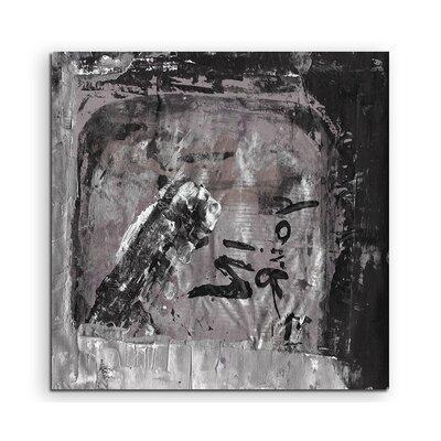 PaulSinusArt Enigma Abstrakt 721 Painting Print on Canvas