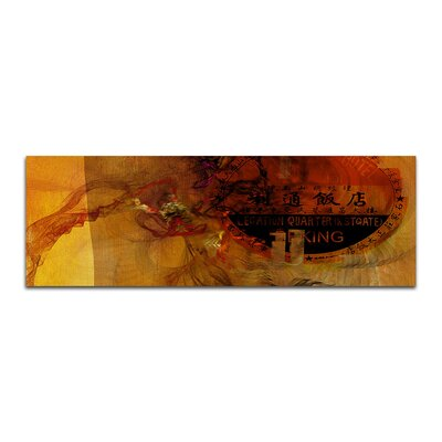 PaulSinusArt Enigma Panorama Abstrakt 182 Painting Print on Canvas