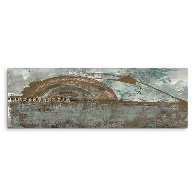 PaulSinusArt Enigma Panorama Abstrakt 656 Painting Print on Canvas