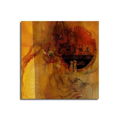 PaulSinusArt Enigma Abstrakt 182 Painting Print on Canvas
