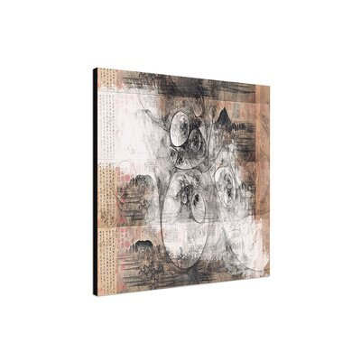 PaulSinusArt Enigma Abstrakt 500 Painting Print on Canvas