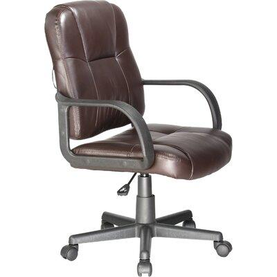 Relaxzen Erogonomic Office Chair Upholstery: Brown
