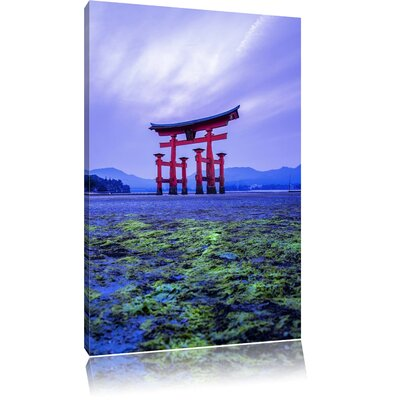 Pixxprint Japanese Torii in Hiroshima at Night Photographic Print on Canvas
