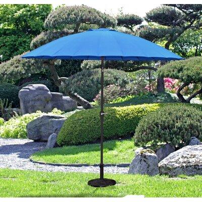 Garden Pleasure 2.7m Draping Parasol