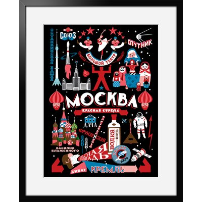 Atelier Contemporain Icon's Moscou by Aksel Framed Vintage Advertisement
