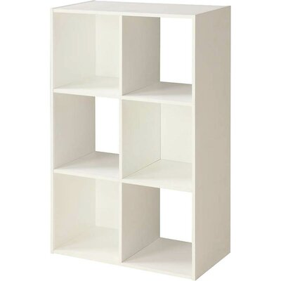 Cube Unit Bookcase Finish: White