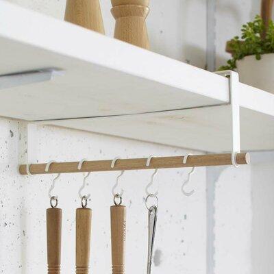 Metal Under Shelf Utensil Hanger
