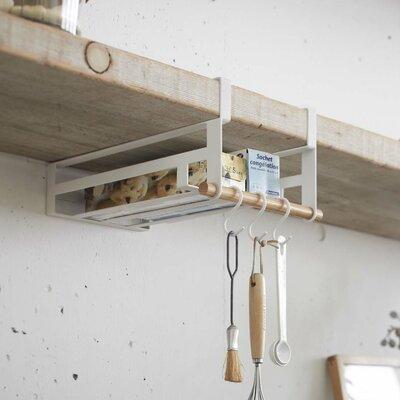 """Jamari Under Shelf Storage Rack Size: 4.53"""" H x 7.28"""" W x 11.42"""" D"""