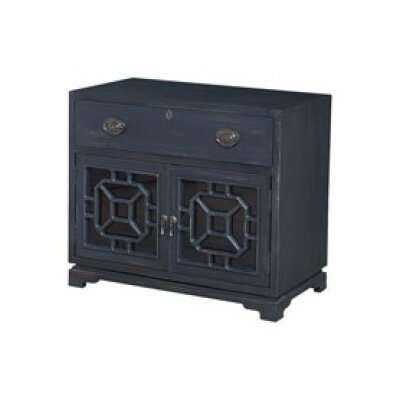 Arcene Locking 2 Door 2 Drawer Accent Cabinet