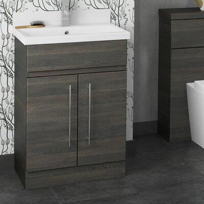 BeModern Bathrooms Montreal 60cm Vanity