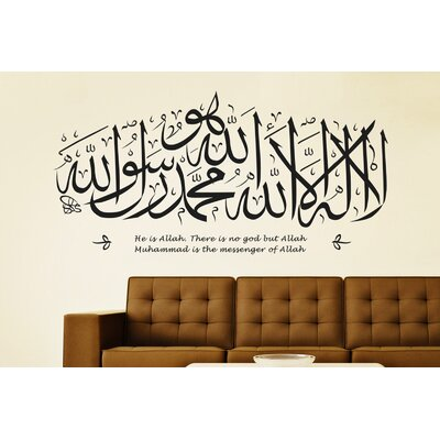 Cut It Out Wall Stickers He Is Allah There Is No God But Allah Wall Sticker