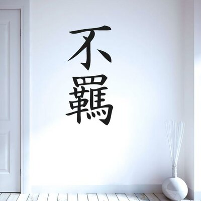 Cut It Out Wall Stickers Freedom Independence In Chinese Wall Sticker