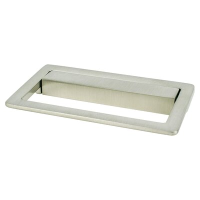 """Up 2 51/100"""" Center Recessed Pull Color: Brushed Nickel"""