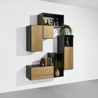 NooBeeAss Just A Box Storage Accent Cabinet
