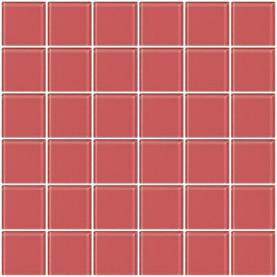 "Bijou 22 2"" x 2"" Glass Mosaic Tile in Coral Pink"