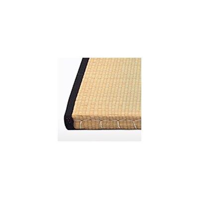 Futonwerk Tatami Unterlage für Matratzen