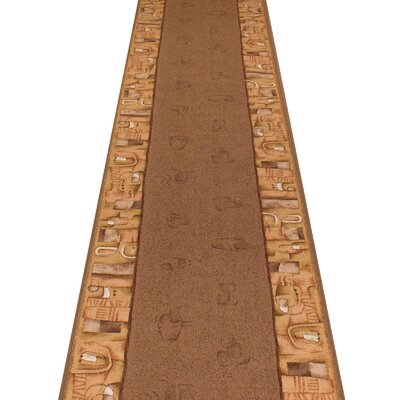 Carpet Runners UK Feria Brown Area Rug