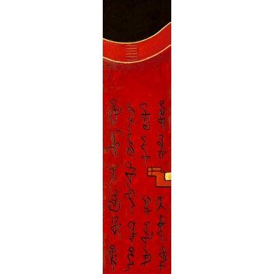 """DEInternationalGraphics """"Triptyque asiatique I"""" von Diana Thiry, Kunstdruck"""