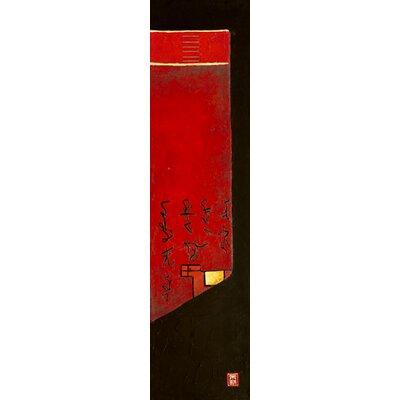 """DEInternationalGraphics """"Triptyque asiatique III"""" von Diana Thiry, Kunstdruck"""