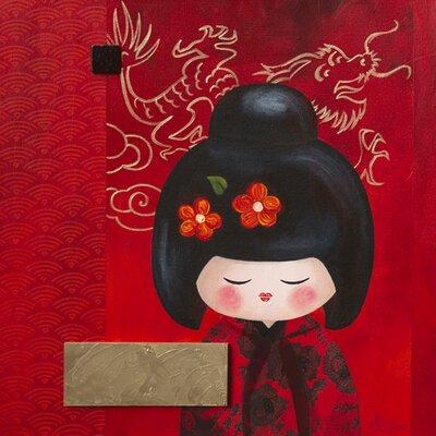 """DEInternationalGraphics """"Yuko Deco"""" von Myriam Lakraa, Kunstdruck"""