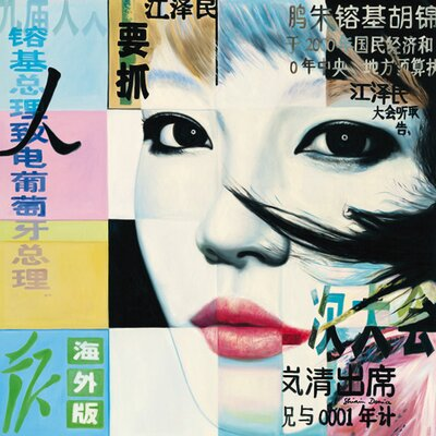"""DEInternationalGraphics """"Mayóu""""  von Shirin Donia, Grafikdruck"""