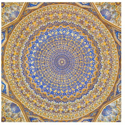 PPS. Imaging GmbH Tapete Dome of the Mosque 336 cm H x 336 cm B