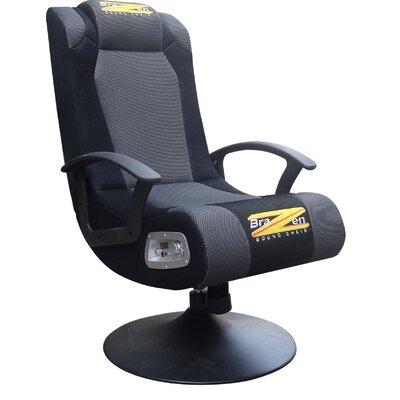 InteractiveMinds BraZen Stag Duo 2.1 Surround Sound Gaming Chair
