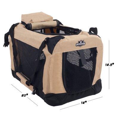 """Soft Sided Pet Crate Color: Khaki, Size: 12.5""""H x 12""""W x 20""""L"""