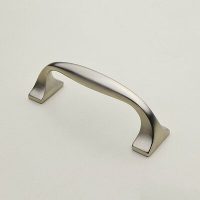 "Bourneville 3"" Center Bar Pull Finish: Satin Nickel"