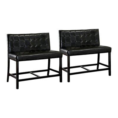 Tajana Upholstered Bench