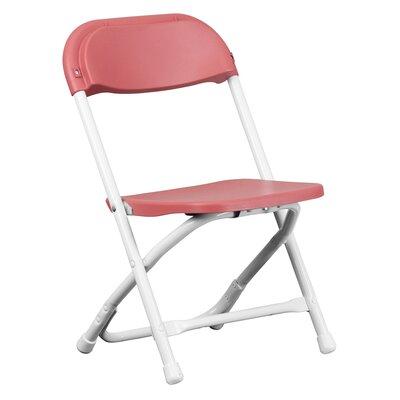Classroom Folding Chair Finish: Burgundy / White