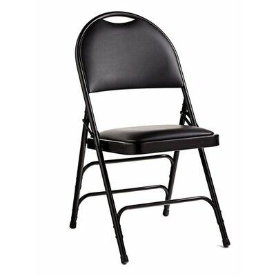 Comfort Series Vinyl Padded Folding Chair Finish: Black