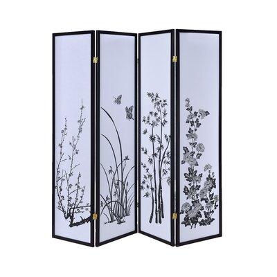 Anatolio Shoji Room Divider Size: 4 Panel