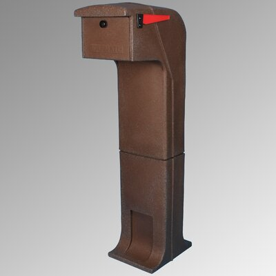 Locking Column Box Color: Dark Brown