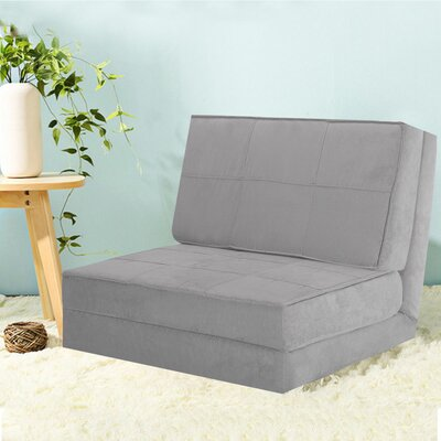 Holmin Chaise Lounge Upholstery: Gray
