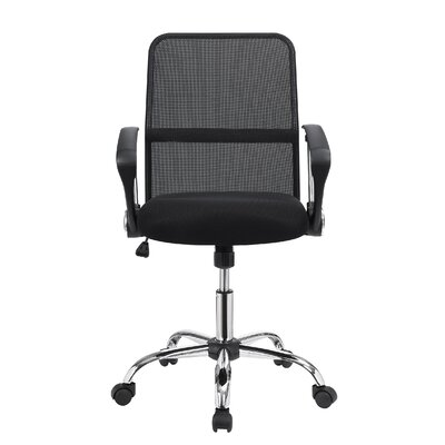 Aucoin Office Chair