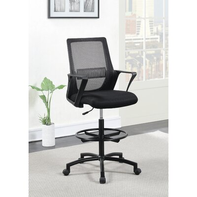 Audubon Office Chair