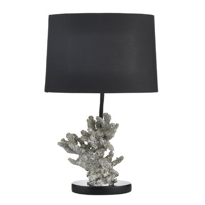 Dar Lighting Kora 44cm Table Lamp