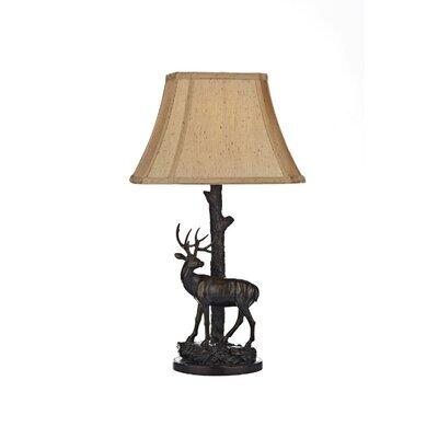 Dar Lighting 60.5cm Table Lamp