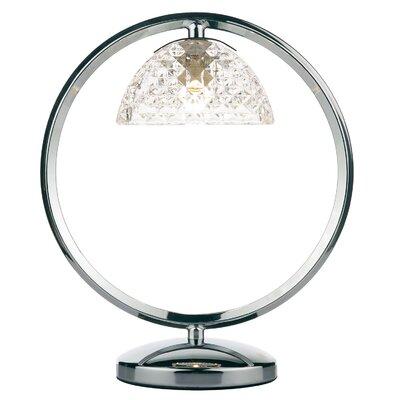 Dar Lighting Maestro 28cm Table Lamp