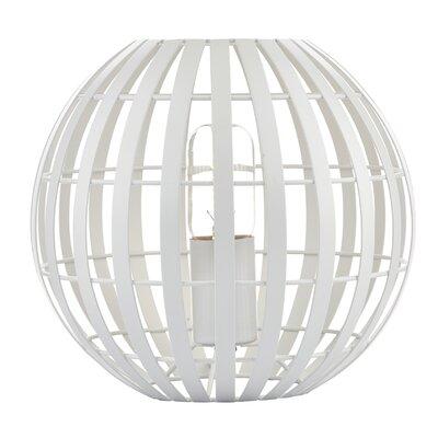 Dar Lighting Guard 23cm Table Lamp