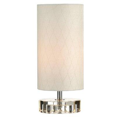 Dar Lighting Loxley 27cm Table Lamp