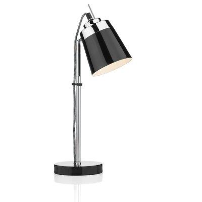 Dar Lighting 44cm Table Lamp