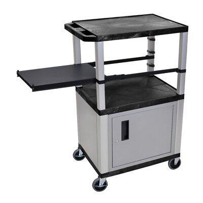 Presentation AV Cart with Side Pullout Shelf Leg/Cabinet Color: Nickel, Shelf Color: Black