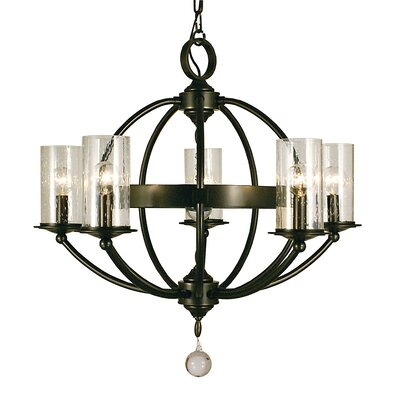 Compass 5-Light Shaded Chandelier Color: Brushed Nickel