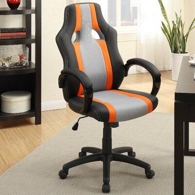 Niklaws Desk Chair